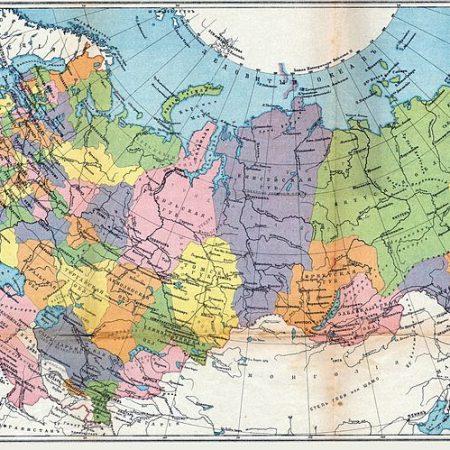 Jak zdobyć przewagę nad mocarstwami morskimi? Dylemat początków rosyjskiej geopolityki