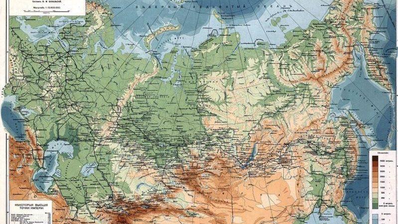 """""""Rosja jest igraszką przyrody"""". Geneza rosyjskiej geopolityki"""